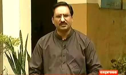 Kal Tak (Eid Special Program with Old People in Old Home) - 6th October 2014