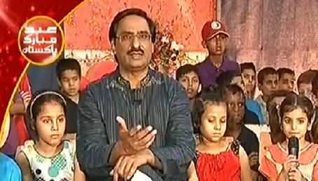Kal Tak (Eid Special with Orphan Children of Sweet Homes) – 31st July 2014