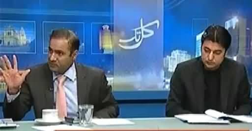 Kal Tak (Electricity Theft: Abid Sher Ali Vs Murad Saeed) – 10th April 2014