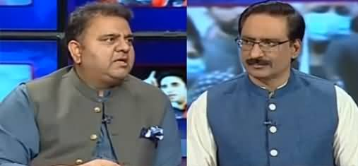 Kal Tak (Exclusive Talk With Fawad Chaudhry) - 8th September 2021