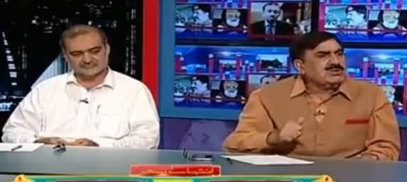 Kal Tak (Farooq Sattar Ke Ghar Ka Ghairao) – 8th June 2016