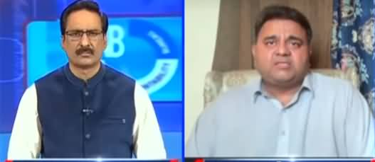 Kal Tak (Fawad Chaudhry Exclusive Interview) - 29th September 2021