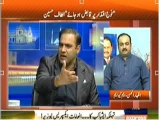Kal Tak (Finally National Security Policy in Assembly) – 26th February 2014
