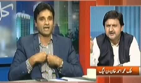 Kal Tak (Finally Nawaz Sharif Felt His Political Isolation) – 17th July 2014
