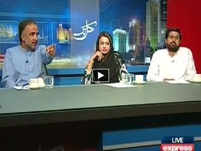 Kal Tak (Free and Fair Elections, Who is Responsible) – 29th May 2014