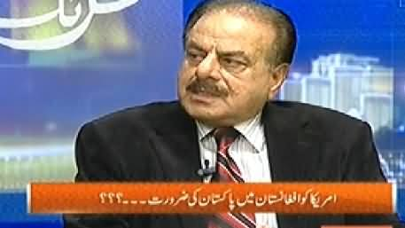 Kal Tak (Gen (R) Hameed Gul Exclusive Interview) - 25th March 2014