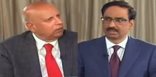 Kal Tak (Governor Punjab Chaudhry Sarwar Interview) - 11th February 2020