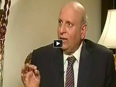 Kal Tak (Governor Punjab Special Interview with Javed Chaudhry) – 14th October 2014