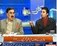 Kal Tak (Govt Aur Taliban Ke Darmian Jang Shuru Ho Gai) - 13th January 2014