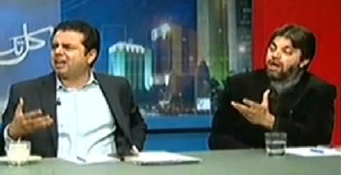 Kal Tak (Govt Decides to Start Dialogues with PTI) – 4th December 2014