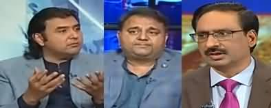 Kal Tak (Govt Unhappy With Media?) - 17th February 2020