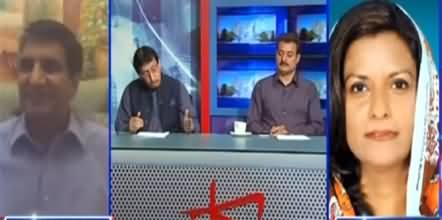 Kal Tak (Hakumat Aur Opposition Mein Mahaz Arai) - 19th August 2020