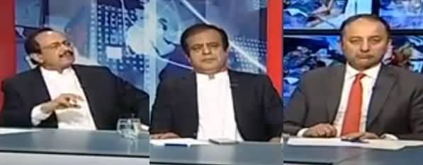 Kal Tak (Hakumat Bharti Hath Benaqab Karne Se Khaufzada Kyun?) – 25th October 2016