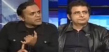 Kal Tak (Has Corruption Increased in Pakistan?) - 23rd January 2020