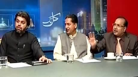 Kal Tak (Has PMLN Govt Strengthen Institutions in Two Years?) – 11th May 2015