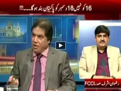 Kal Tak (Have Imran Khan's Plan A & B Failed?) – 1st December 2014