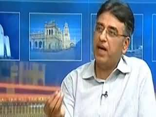 Kal Tak (Hot Debate in National Assembly) – 8th April 2014