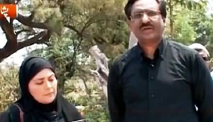 Kal Tak (How APS Victim Families Spent Their Eid) – 20th July 2015