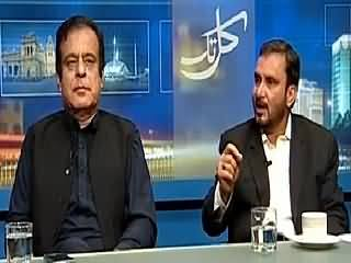 Kal Tak (How PTI will Prove Rigging in Judicial Commission?) – 27th April 2015