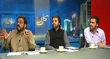 Kal Tak (How Revolution Can Make a Better Pakistan) - 24th July 2014