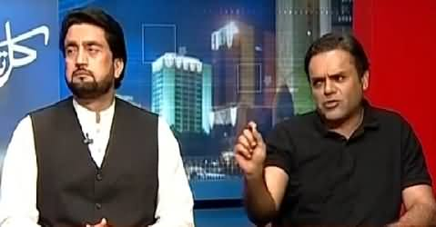 Kal Tak (How to Strengthen Democracy in Pakistan?) – 26th March 2015