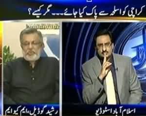 Kal Tak (Hukumat Karachi Mei Aman Kaim Karna Chahti Hai) - 4th September 2013