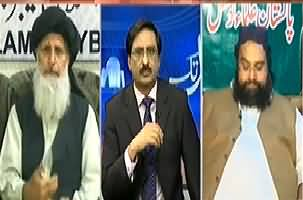 Kal Tak (If Taliban Relatives Are Not In Army's Custody then Where?) - 27th March 2014