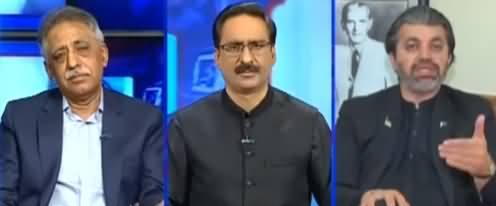 Kal Tak (IG Punjab And Chief Secretary Punjab Changed) - 7th September 2021