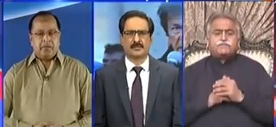 Kal Tak (IG Sindh Ki Tabdeeli Ka Masla) - 5th April 2017