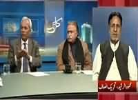 Kal Tak (Imran Khan Criticize PMLN & PPP) – 3rd November 2015