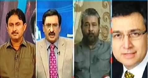 Kal Tak (Imran Khan Demands Nawaz Sharif's Resignation) – 12th August 2014