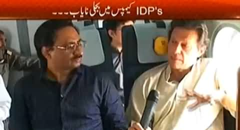 Kal Tak (Imran Khan Exclusive Interview From Bannu with Javed Chaudhry) - 28th July 2014