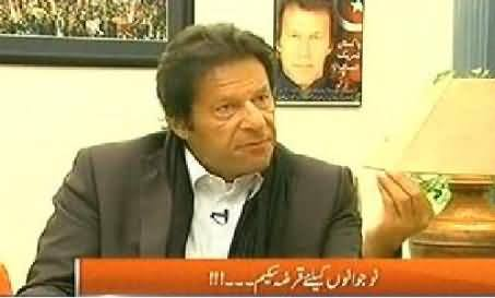 Kal Tak (Imran Khan Exclusive Interview with Javed Chaudhary) – 18th December 2013