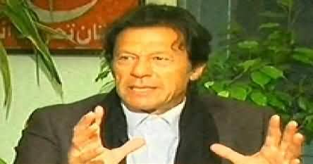 Kal Tak (Imran Khan Exclusive Interview with Javed Chaudhary) - 1st January 2014