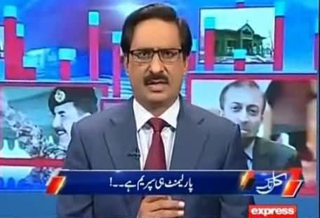 Kal Tak (Imran Khan & Khawaja Asif Speech in Parliament) - 18th May 2016