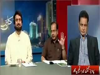 Kal Tak (Imran Khan Ready To Go Back to Public) – 4th August 2015