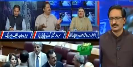 Kal Tak (Imran Khan's Address To Nation) - 4th March 2021