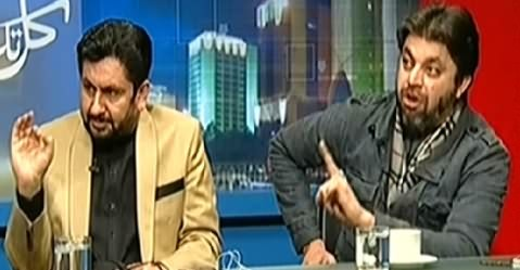 Kal Tak (Imran Khan's Allegations on IB and Journalists) - 17th November 2014