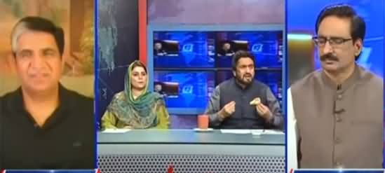Kal Tak (Imran Khan's Offer To Opposition For Electoral Reforms) - 30th June 2021