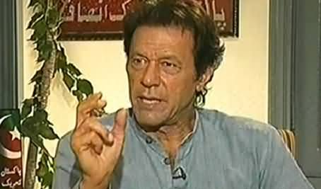 Kal Tak (Imran Khan Special Interview with Javed Chaudhry) – 3rd July 2014