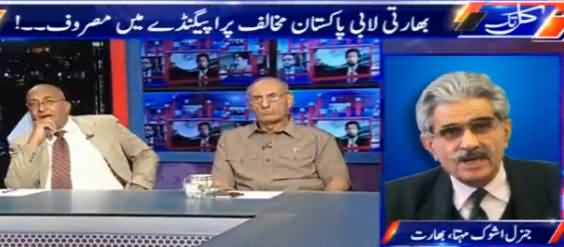 Kal Tak (Indian Propaganda Against Pakistan) – 21st September 2016