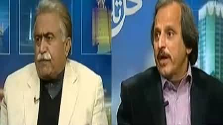 Kal Tak (Is Altaf Hussain Really Going to Leave MQM?) - 29th January 2015
