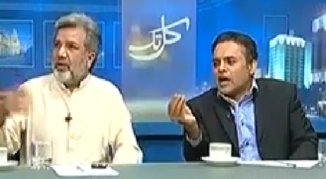 Kal Tak (Is Apology on the Part of Geo is Enough?) – 5th May 2014