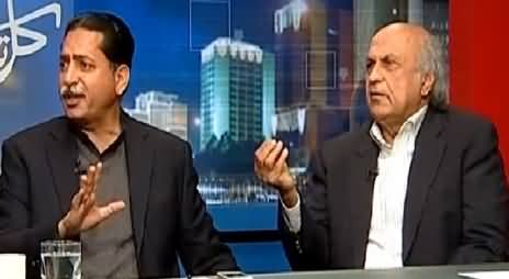 Kal Tak (Is Govt Struggling to Resolve the Issues?) – 26th February 2015