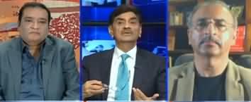 Kal Tak (Is Lockdown Possible in Pakistan?) - 19th March 2020
