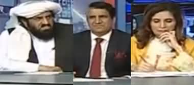 Kal Tak (Is Maulana Going Back?) - 5th November 2019