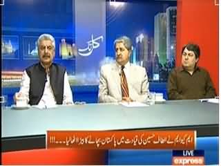 Kal Tak (Is Pakistani Nation Ready For War?) – 4th March 2014