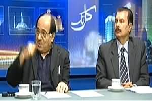 Kal Tak (Is Pervez Musharraf Really A Traitor?) – 31st March 2014