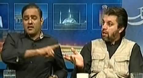 Kal Tak (Is PTI & PAT Going to Separate Their Ways) – 21st October 2014