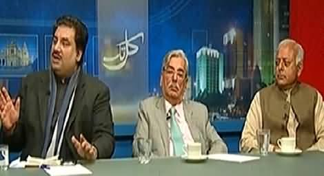Kal Tak (Is There Existence of Moral Values in Politics?) – 25th November 2014